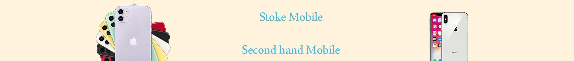 گوشی های دست دوم(استوک)