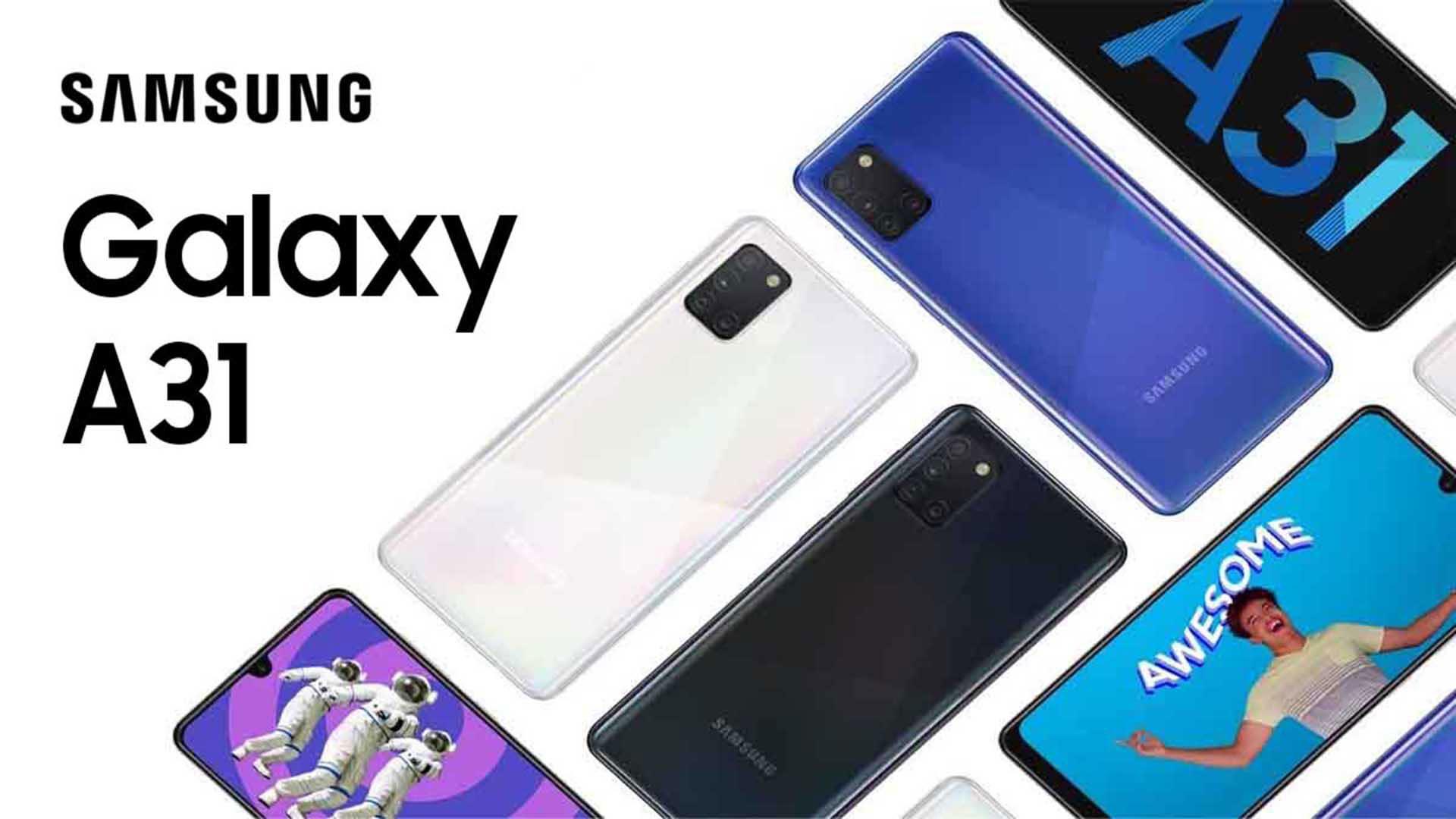 گوشی موبایل سامسونگ A31 معرفی شد
